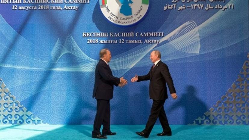 Путин назвал эпохальным V Каспийский саммит
