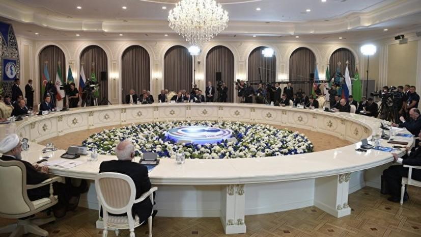 Лидеры стран «пятёрки» подписали Конвенцию о правовом статусе Каспийского моря