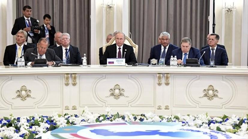 Назарбаев назвал итоговый документ саммита в Казахстане конституцией Каспийского моря