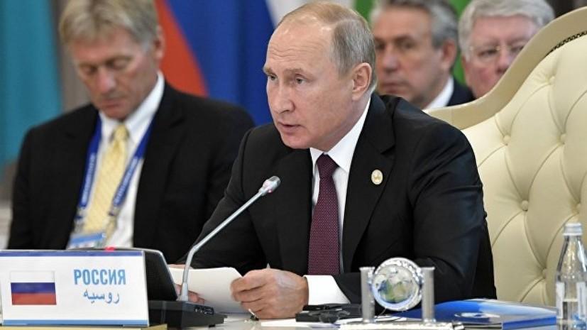 Путин заявил, что страны Каспийского региона будут укреплять сотрудничество по линии спецслужб