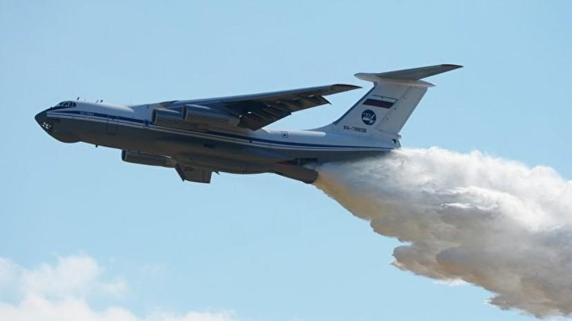 Ил-76 МЧС России вылетел из Москвы в Крым для тушения природного пожара