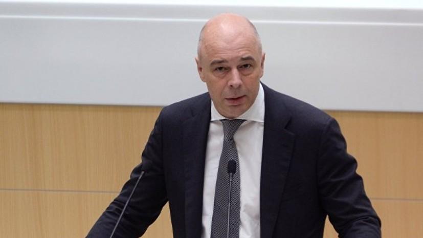Силуанов рассказал об ответных мерах России на новые санкции США