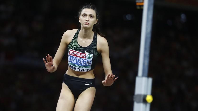 Российская легкоатлетка Ласицкене: с каждым годом нейтральный статус раздражает всё больше