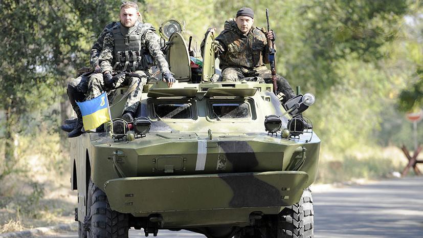«Провокационные заявления»: почему спецпредставитель США обвинил Россию в затягивании конфликта в Донбассе