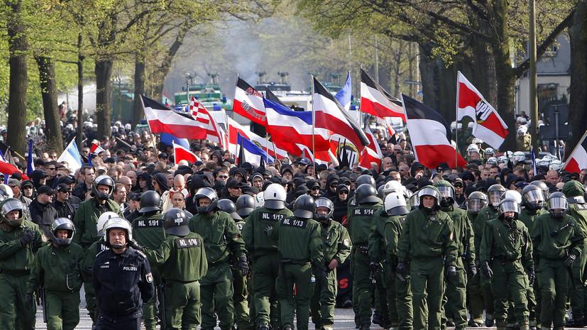 Борьба за рейтинг: власти Германии заявили о росте популярности ультраправых организаций