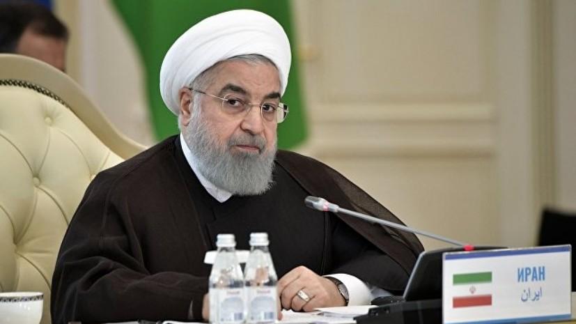 Рухани заявил, что отношения Ирана и России развиваются в позитивном поле