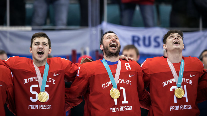 Олимпийский чемпион Майоров: не верю, что МОК может рассматривать исключение хоккея из ОИ