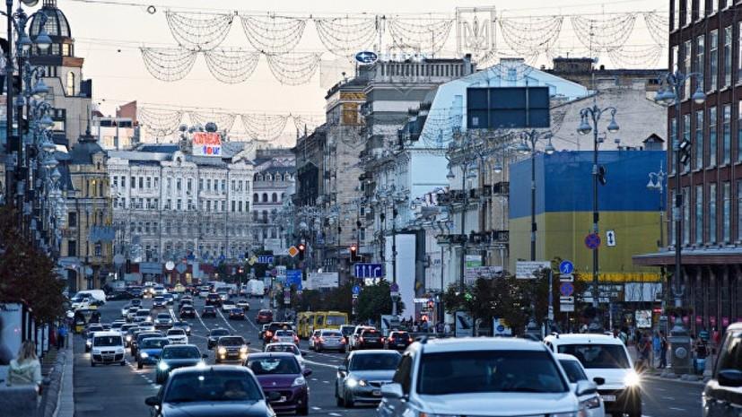 В Киеве заявили, что Украина рискует потерять государственность