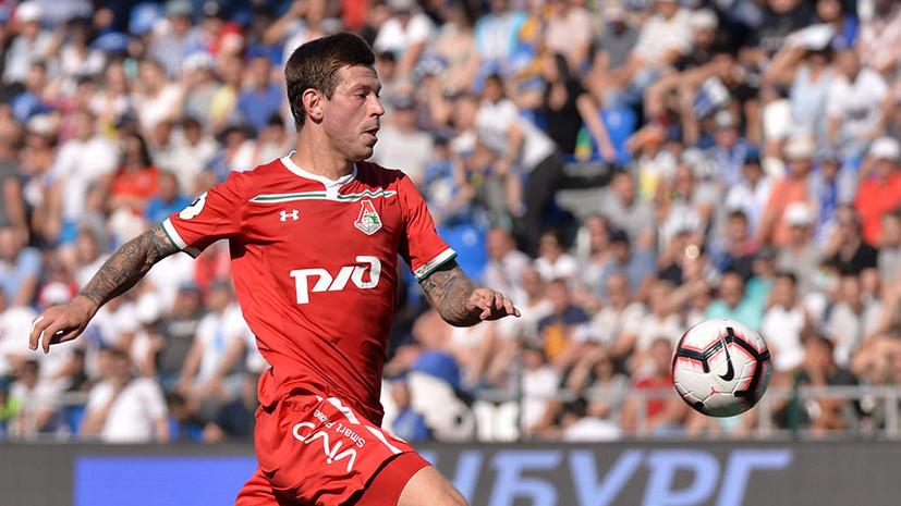 Мяч в добавленное время, отменённый гол Фарфана и дебют Смолова: как «Локомотив» уступил «Оренбургу» в третьем туре РПЛ