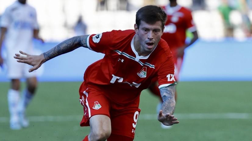 Смолов во время матча с «Оренбургом» ударил защитника