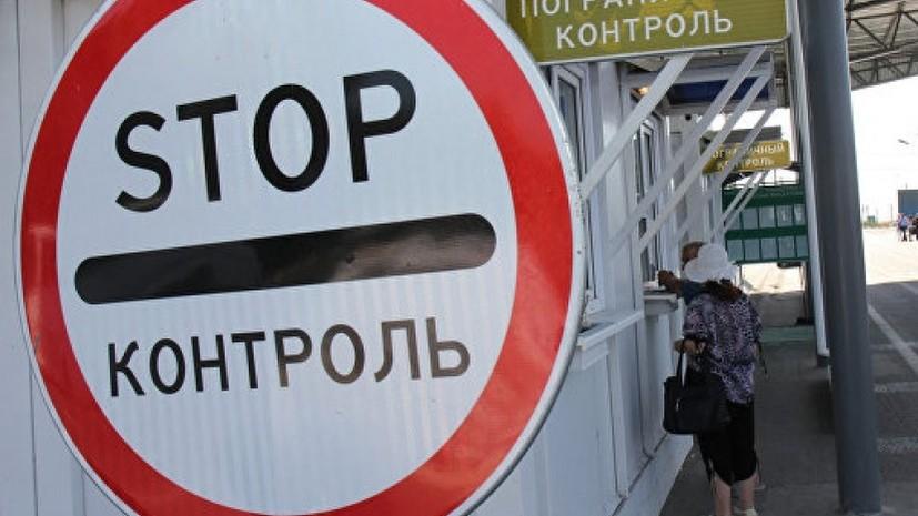 На Украине прокомментировали образование очередей из автомобилей на границе с Крымом