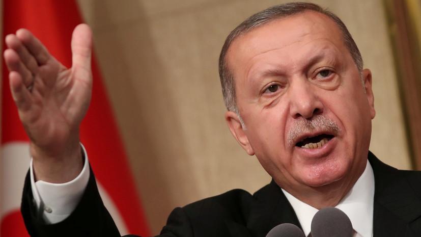 Эрдоган пообещал ответить на решение США о повышении пошлин на алюминий и сталь
