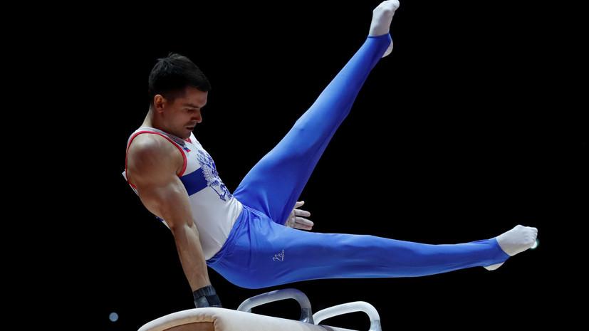 Российский гимнаст выразил недовольство судейством на чемпионате Европы