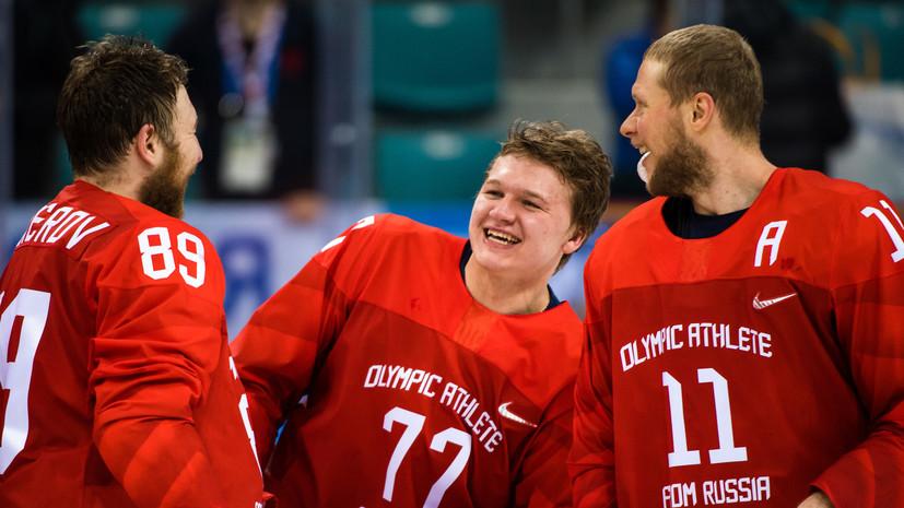 В ФХР заявили о готовности отстаивать действующий формат олимпийского турнира