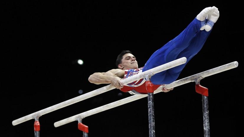 Гимнаст Далалоян победил на ЧЕ в упражнении на брусьях, у Белявского — серебро