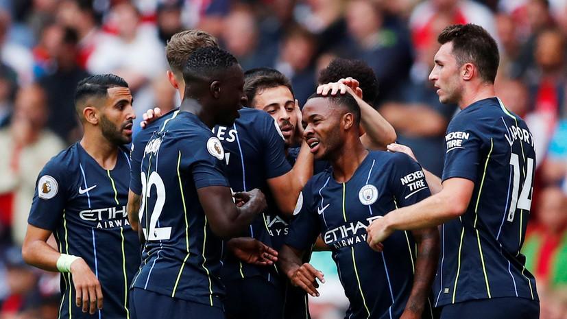 Мяч Стерлинга помог «Манчестер Сити» обыграть «Арсенал» в матче первого тура АПЛ