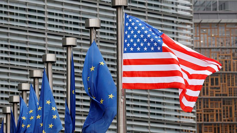 «Торговая война на несколько фронтов»: к чему может привести экономическое давление США на союзников