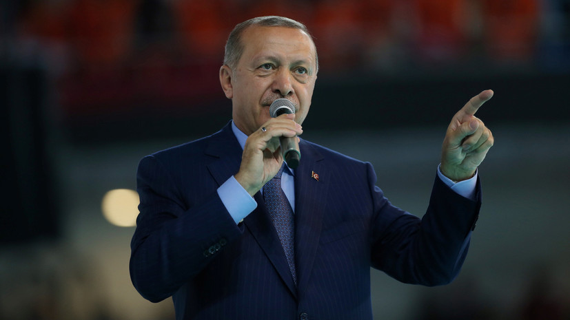 Эрдоган призвал США «вернуться в правовое русло»