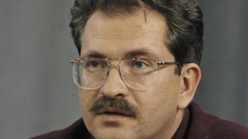 Бывший ведущий «Взгляда» назвал причину убийства Листьева