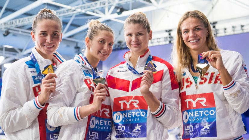 Сборная России выиграла командный зачёт объединённого чемпионата Европы по летним видам спорта