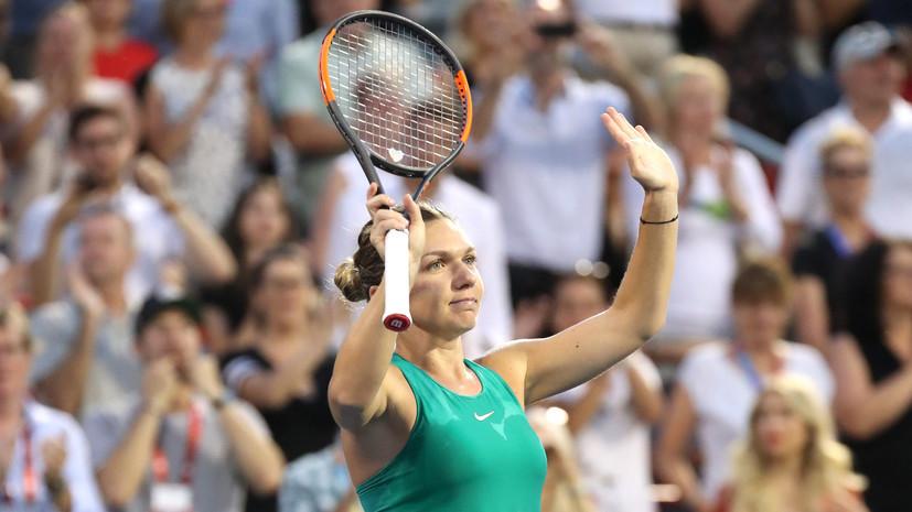 Румынская теннисистка Халеп выиграла престижный турнир в Монреале