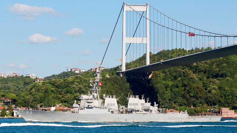 «Ротация будет постоянной»: американский эсминец «Карни» вошёл в Чёрное море