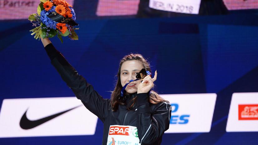 Завершился чемпионат Европы по лёгкой атлетике в Берлине. РИА Новости
