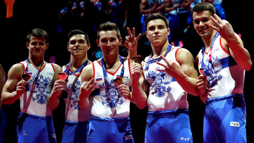 Министр спорта Павел Колобков подвёл итоги объединённого чемпионата Европы по