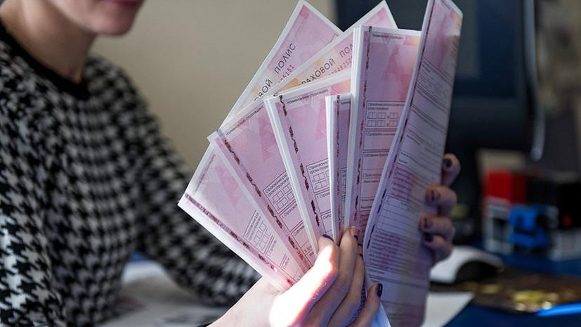 Общественники оценили предложение страховщиков ограничить срок обращения за выплатой по ОСАГО