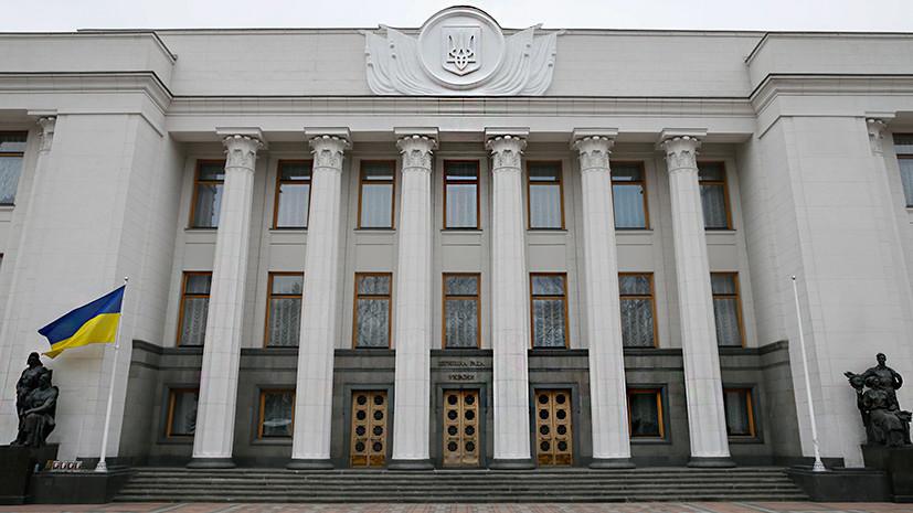 «Дистанцироваться от нынешней власти»: почему в Верховной раде раскритиковали лозунг «Слава Украине!»