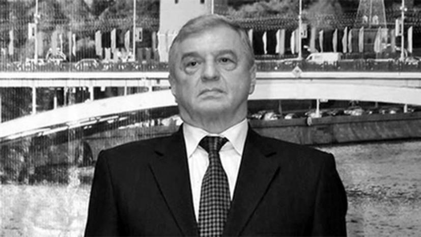 В Непале умер посол России