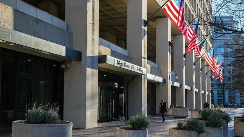 СМИ: В США уволили оскорблявшего Трампа сотрудника ФБР