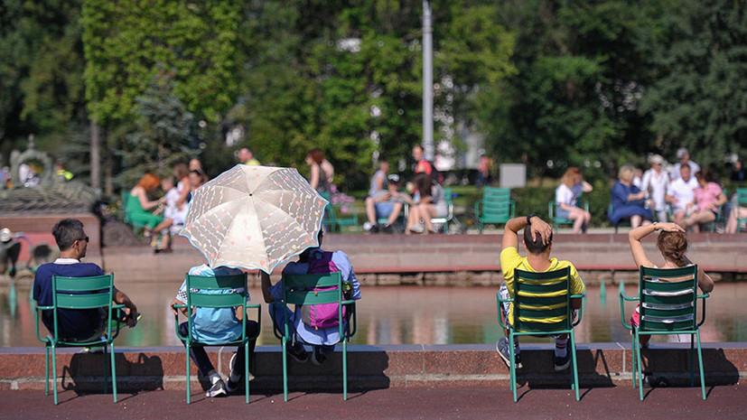«Ухудшение будет недолгим»: какой погоды стоит ожидать жителям Москвы и области на этой неделе