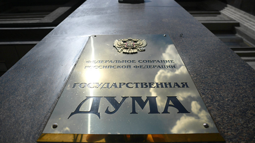 Первый зампред комитета Госдумы по обороне Александр Шерин в беседе