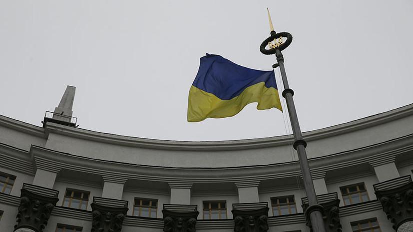 Киев намерен предложить своим международным партнёрам создать аналог акта Магнитского.