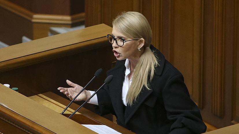 «Элемент политической борьбы»: почему на Украине заявили о возможном «реванше Кремля»