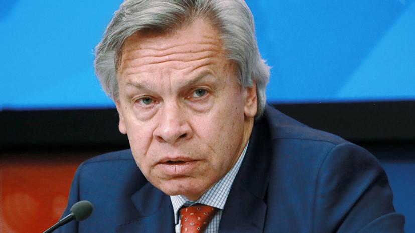 Пушков назвал слова Вайкуле о запрете гражданам ЕС посещать Крым выдумкой