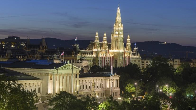 Назван самый комфортный для проживания город мира