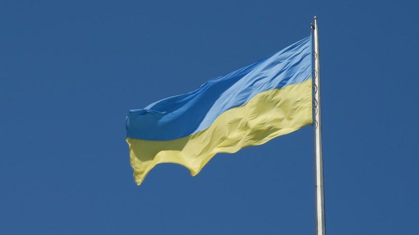 Украинское посольство назвало США ключевым стратегическим партнёром