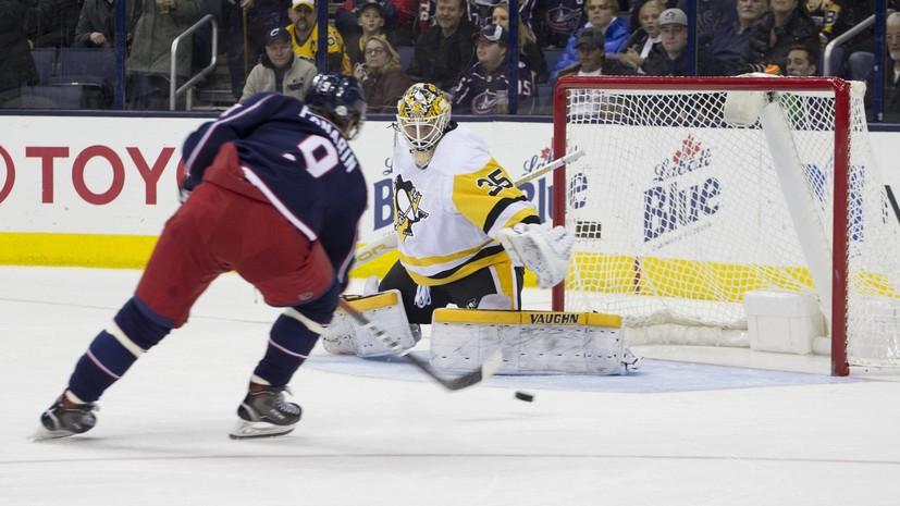 Нападающий клуба Национальной хоккейной лиги (НХЛ) «Коламбус Блю Джекетс» Бун