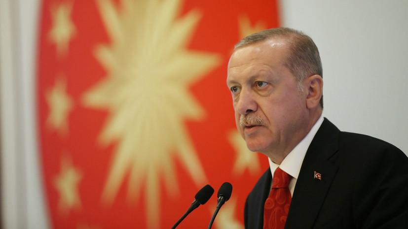 Президент Турции Реджеп Тайип Эрдоган заявил, что Анкара «будет бойкотировать