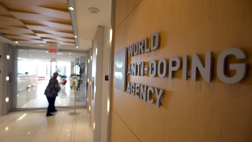 WADA ждёт ответа от России на предложения по восстановлению РУСАДА до 25 августа