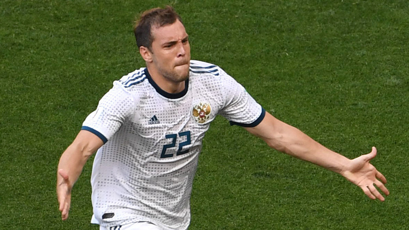 Футболист сборной России Дзюба оставил болельщику автограф в паспорте