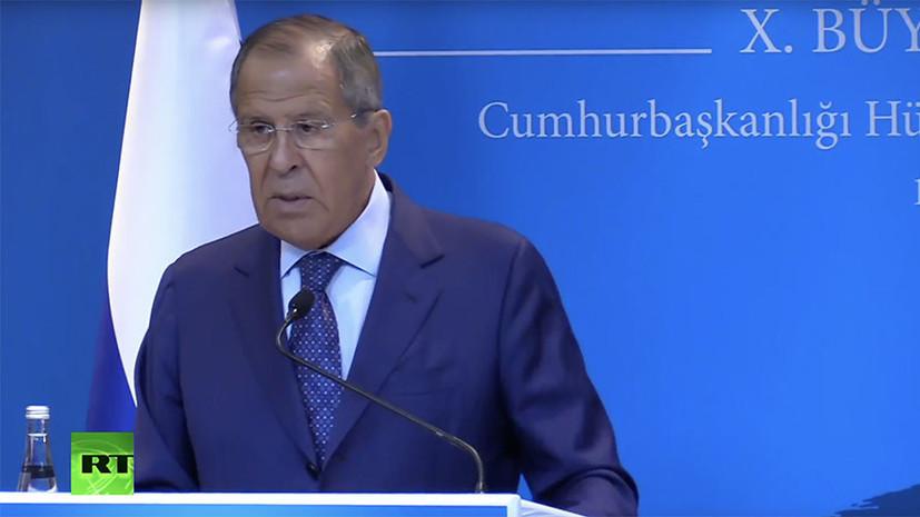 Лавров заявил, что санкции США подрывают принципы мировой торговли