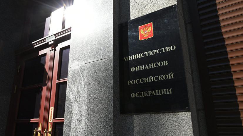 Министерство финансов России сообщило, что замена экологического сбора на экологический