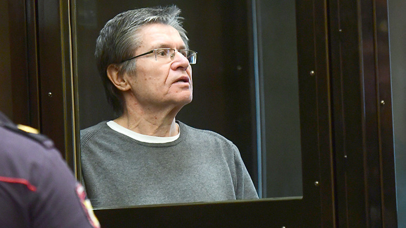 Адвокаты Улюкаева продолжат оспаривать его приговор в Верховном суде России