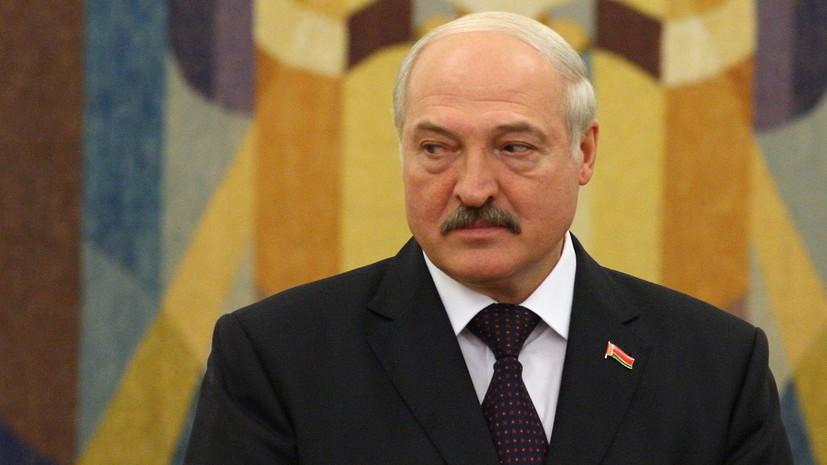 Лукашенко поручил отправить в отставку двух министров