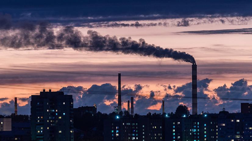 В Минприроды прокомментировали предложение ввести экологический налог, сообщает «Российская газета».
