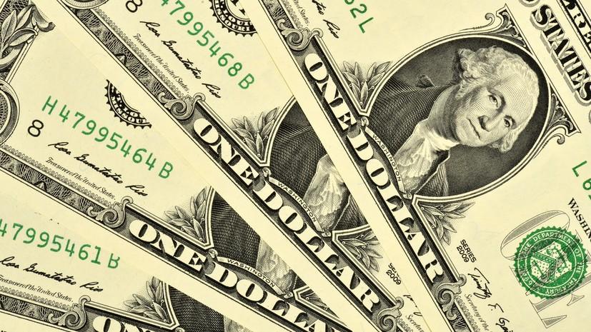 Сергей Лавров предсказал отказ мирового сообщества отдоллара
