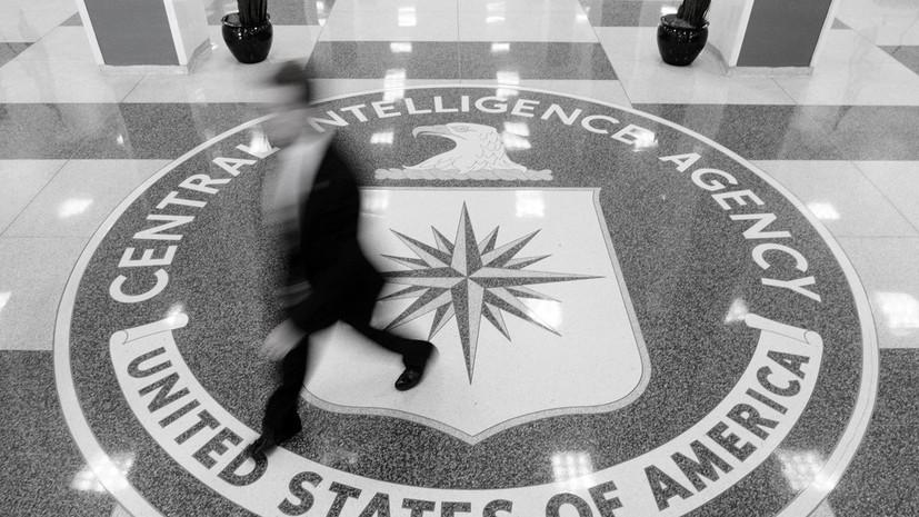 Американские активисты требуют от ЦРУ раскрыть все материалы по программе